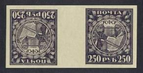 Почтовые марки РСФСР. 1922 год. Тет-беш. Левая марка перевернута.