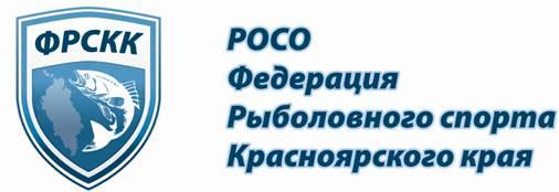десятки способов положение о министерстве спорта красноярского края или заказать