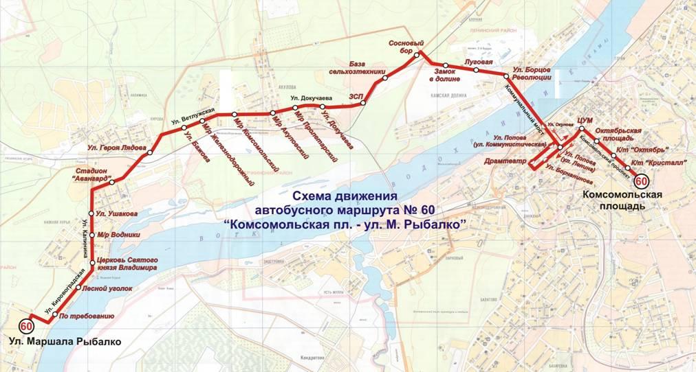 Схема маршрутов автобусов комсомольская