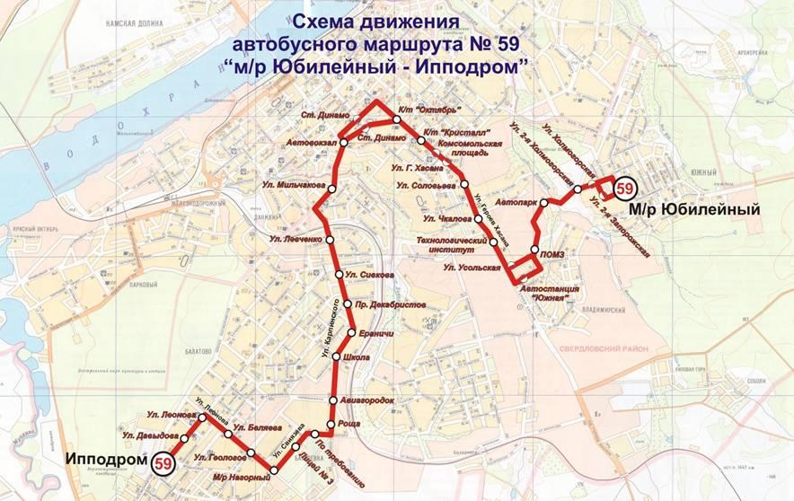 Схема движения маршрута 59 барнаул