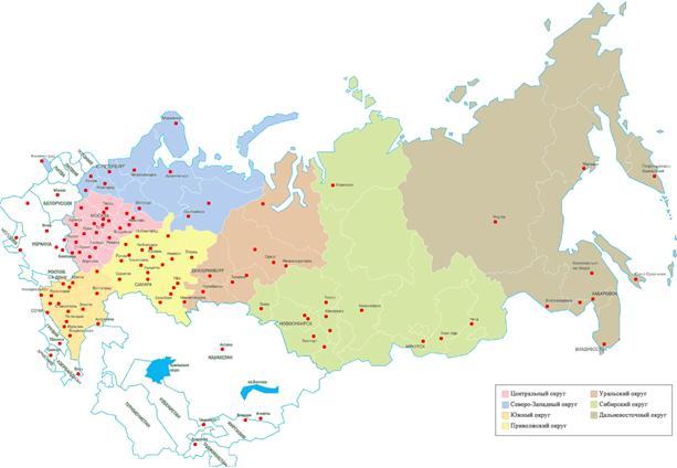 Электронная библиотека диссертаций Российской государственной  Для обеспечения выполнения требований вступившей с 1 января 2008 года Части 4 Гражданского кодекса РФ В случае когда библиотека предоставляет экземпляры