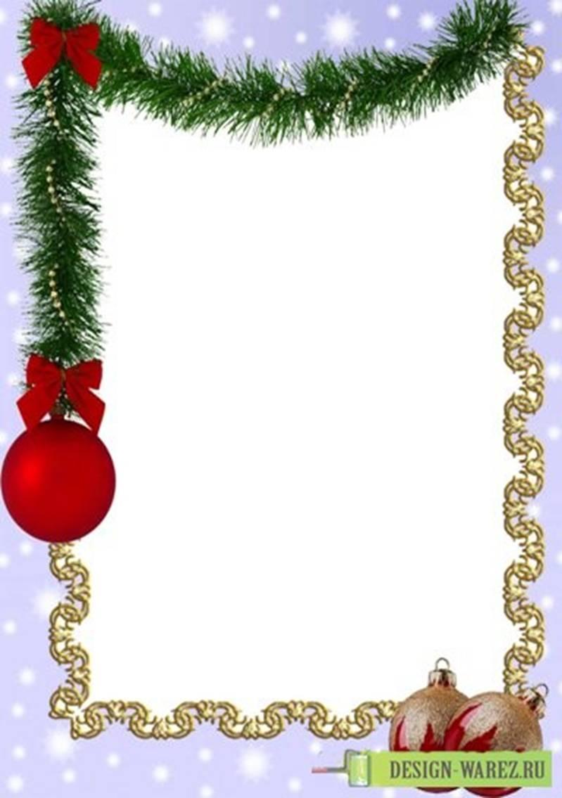 Оформить открытку с новым годом