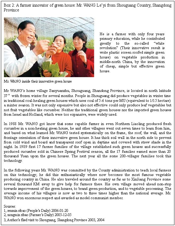 an analysis of a film about a chinese family How to write an analytical essay the purpose of these analytical essay assignments is to teach students to examine a feature film the analysis essay, complete.