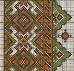 Казахские орнаменты для вышивки 1