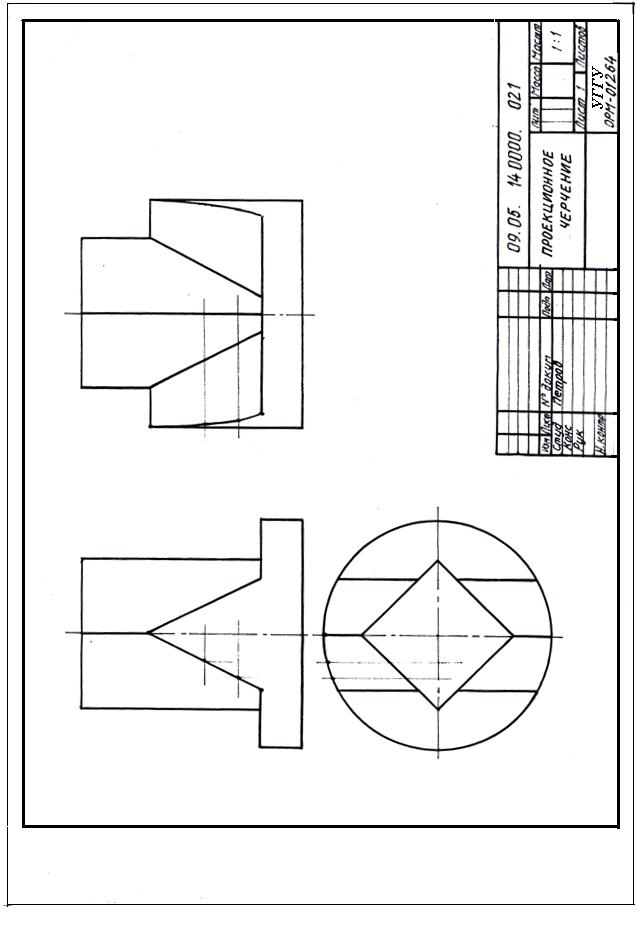 инженерная решебник начертательная графика геометрия и
