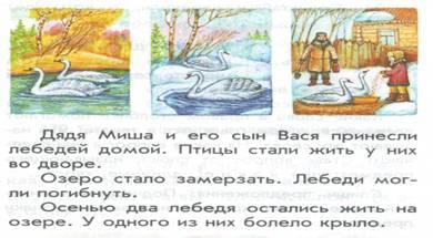 Название: текст без точек 3 класс издательство: addison wesley publishing company год: 2004 язык: русский размер