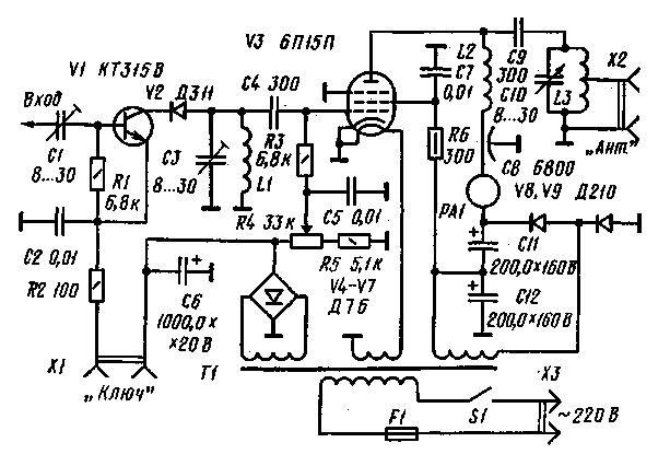 V9, включенных по схеме