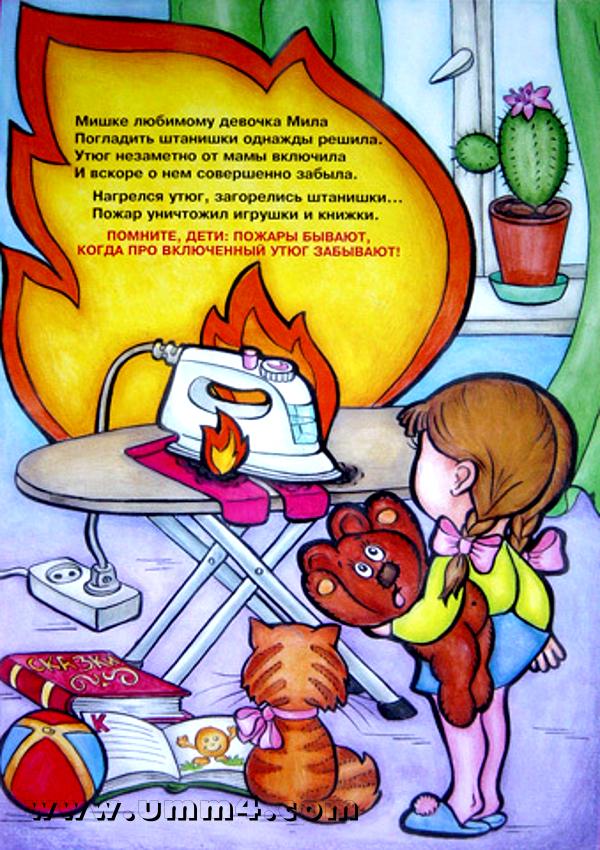 Картинки по здоровью для детей дошкольного возраста