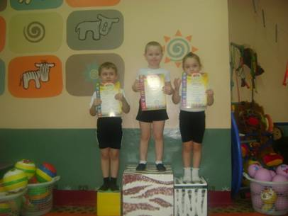 C:\детский сад-фото\спортивный праздник\фото 2jpg
