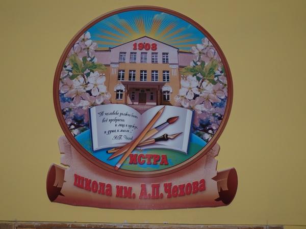 Открытка на 100 летие школы