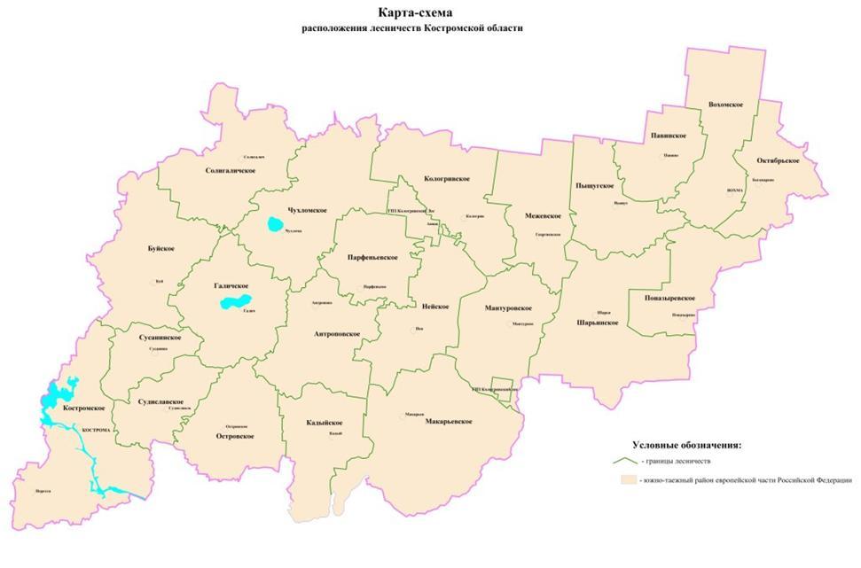 костромская область на карте россии казани