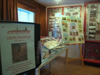 Поздравлениями рождения, музей открытки пионерская