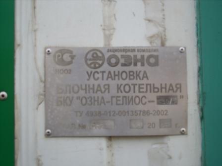 2СКУ.ППУ.l-25-125-100