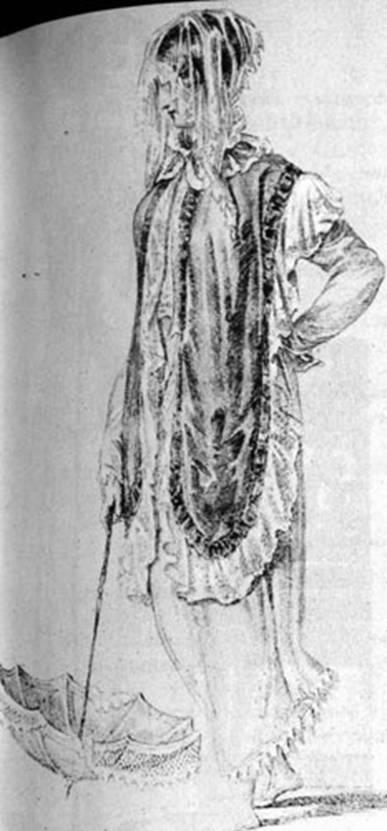 1809 с зонтиком.jpg
