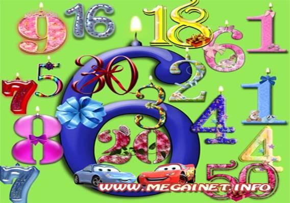 C:\Documents and Settings\Рабочий стол\БИ\www.megainet.info_2969_klipart-cifry.jpg