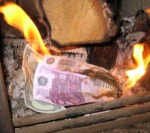 img 4496Внутренний заговор против денег