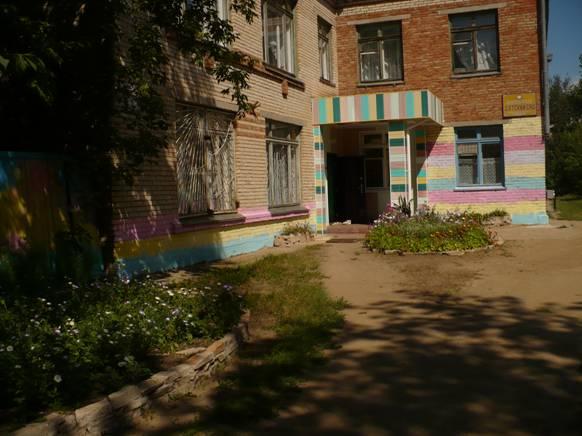 Челябинской области. Муниципальное дошкольное образовательное учреждение д