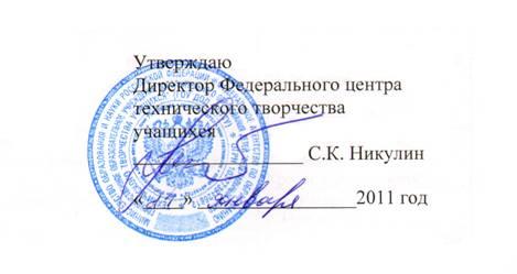 televedushaya-valeriya-korableva-eroticheskie-foto