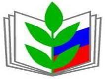 http://school19ust-lab.ucoz.com/doc/profsouz/clip_image001.png