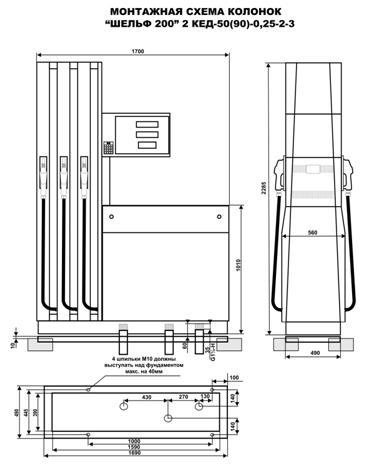 колонки шельф кед 50-0.25-1-1вк инструкция
