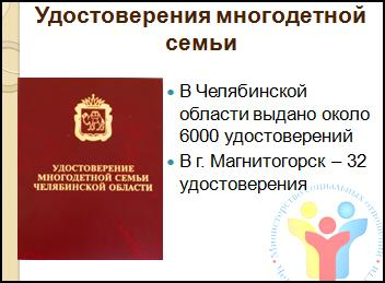 Региональный портал гос услуг омской области