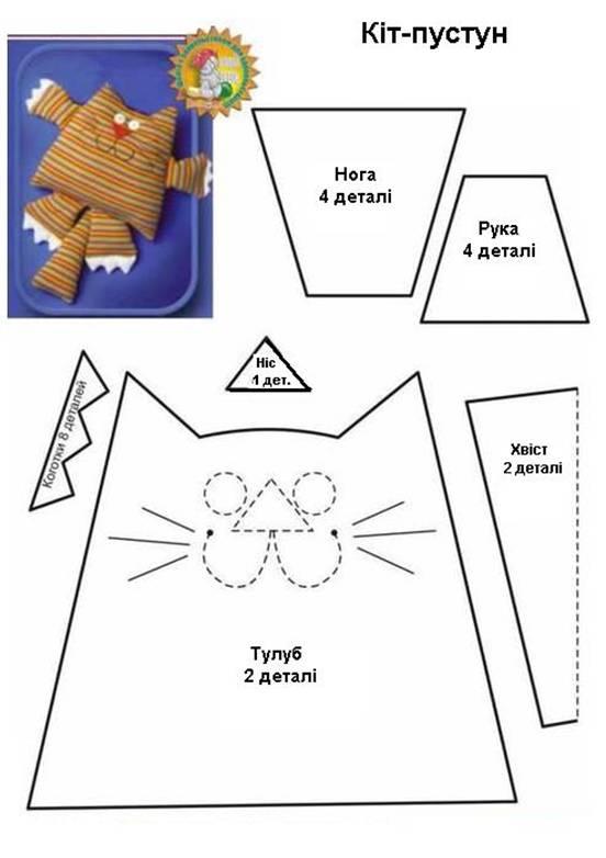 Мягкая игрушка-подушка своими руками выкройки