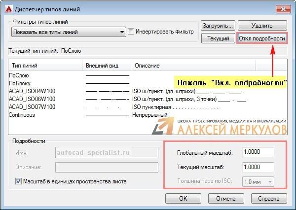 Как быстро переименовать блок в AutoCad на русском языке
