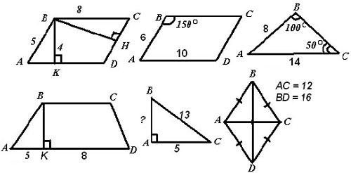 Решение задач по геометрии 8 класс площади презентация 1 класс решение простых задач на