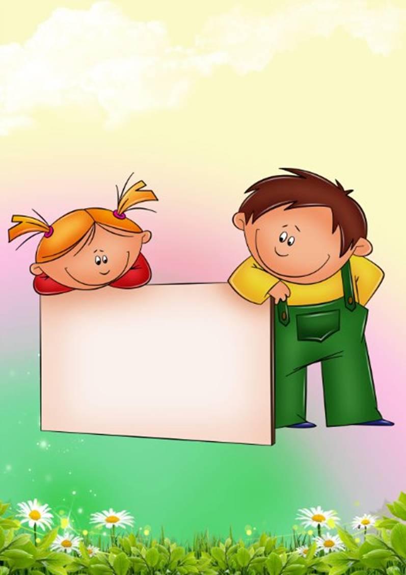 алтайского картинки для презентации по работе с детьми вил