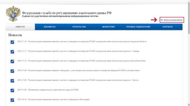 C:\Users\Admin\Desktop\УТМ\1.jpg