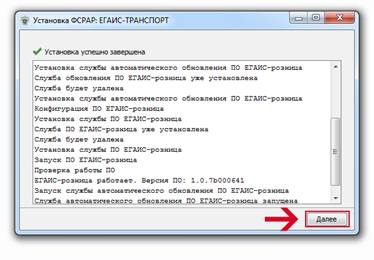 C:\Users\Admin\Desktop\ЕГАИС\1.jpg