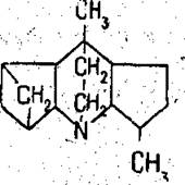 Дипломная работа на тему Выделяние азотсодержащих соединение из  Физика · Научные публикации · Нефть · Дипломные работы · Азот 100 просмотров Для соединения состава c13h21n принята более простая формула