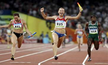 Реферат по физической культуре на тему Легкая атлетика  Эстафетный бег командный вид соревнований в котором участники поочередно пробегают отрезки дистанции передавая друг другу эстафетную палочку