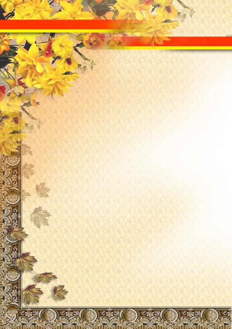 Шаблоны открыток официальные