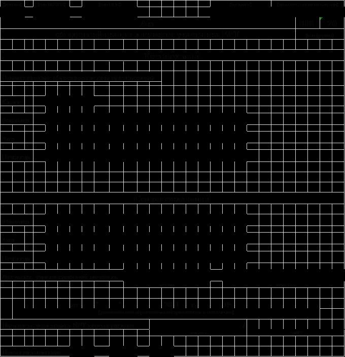 Домашние задание по татарскому языку 5 класс википедия