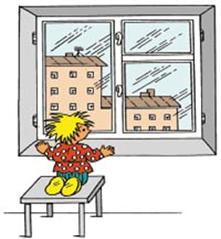 Безопасность ребенка авторская платформа pandia.ru.