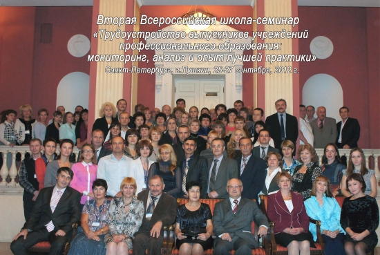 http://labourmarket.ru/images/events/seminar-pushkin--25-09-2012-s.jpg
