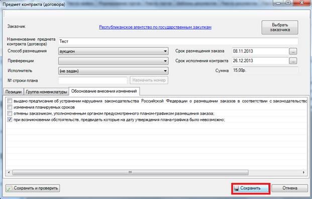 Код окдп создание сайтов белое золото компания сайт