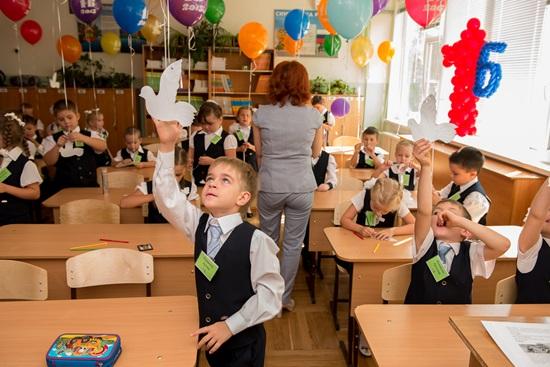 Начальной часа школе оценка классного в москве часы куда продать в