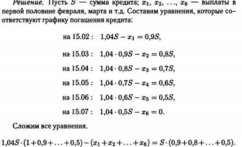 в июле 2020 года планируется взять кредит на 1000000 рублей условия возврата таковы 5 кредиты в латвии с плохой кредитной историей