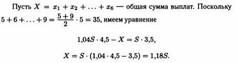 в июле планируется взять кредит в банке на сумму 500000 рублей условия возврата таковы каждый январь кредит с господдержкой на автомобиль 2020