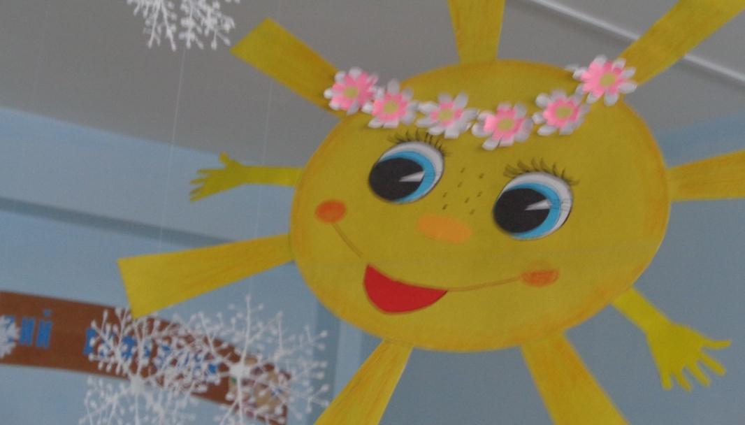 солнышко лучистое деткам улыбается картинки кузова крутых