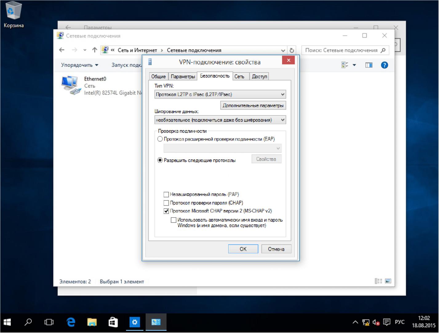 Автозапуск программ windows 7 и windows xp 51