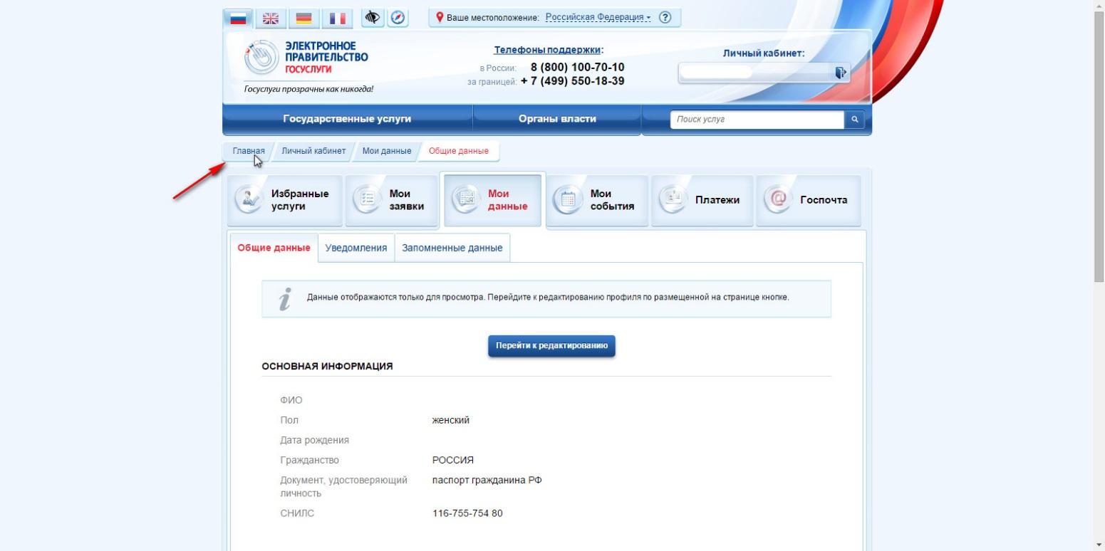 Жезказганский колледж оценки и бизнеса специальности