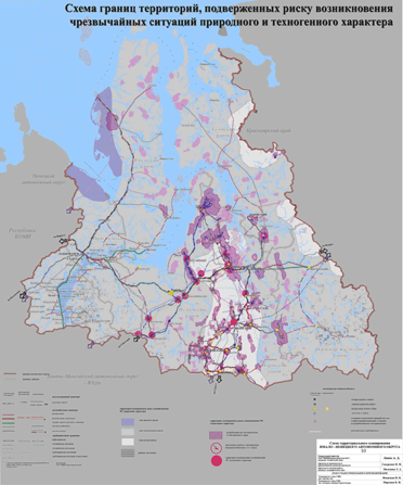 Схемы территориального планирования ненецкого автономного округа