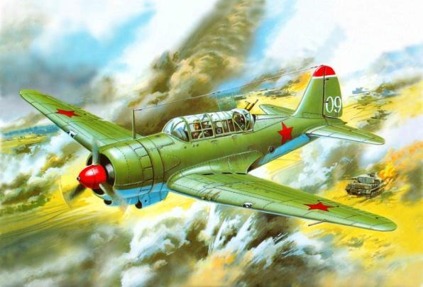 Сообщение по теме: Военные аэродромы и их маскировка в ...