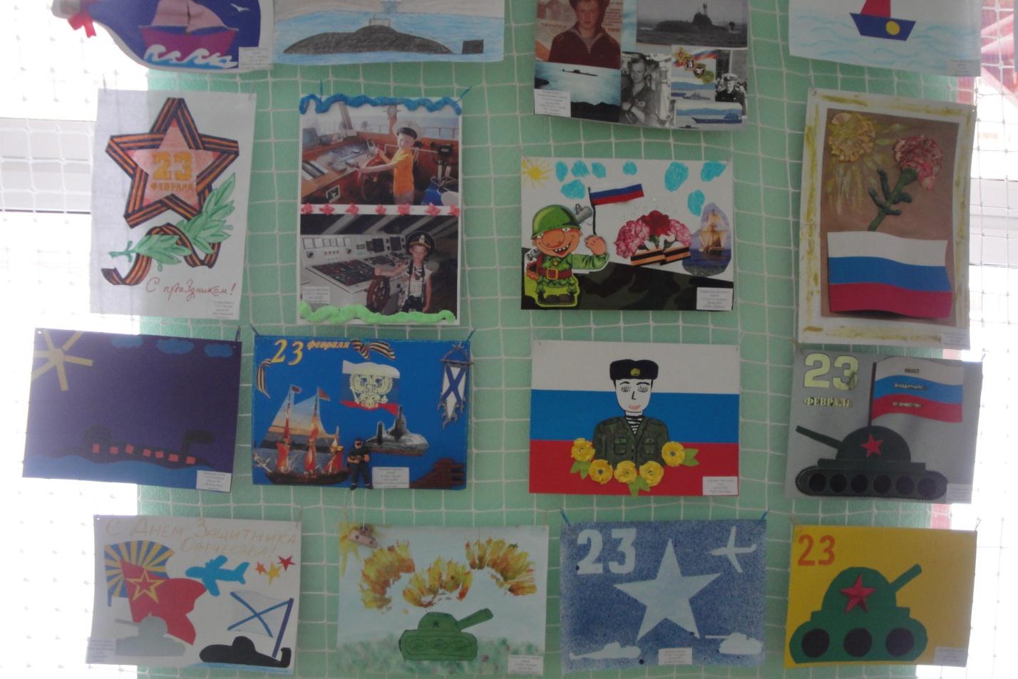 открытки ко дню героев отечества своими руками хоть