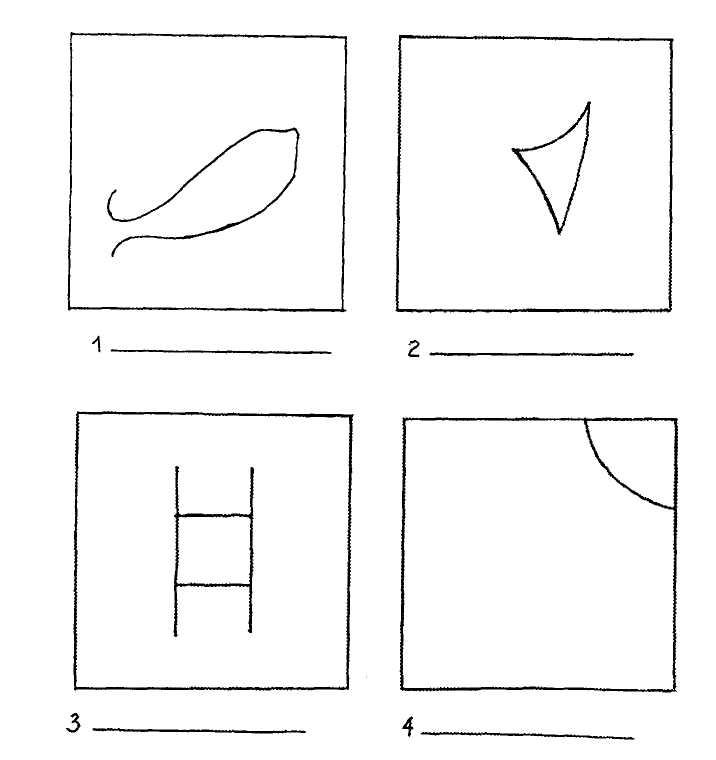 тест дорисуйте картинки лук-порей
