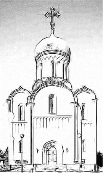 Картинки храмов для срисовки