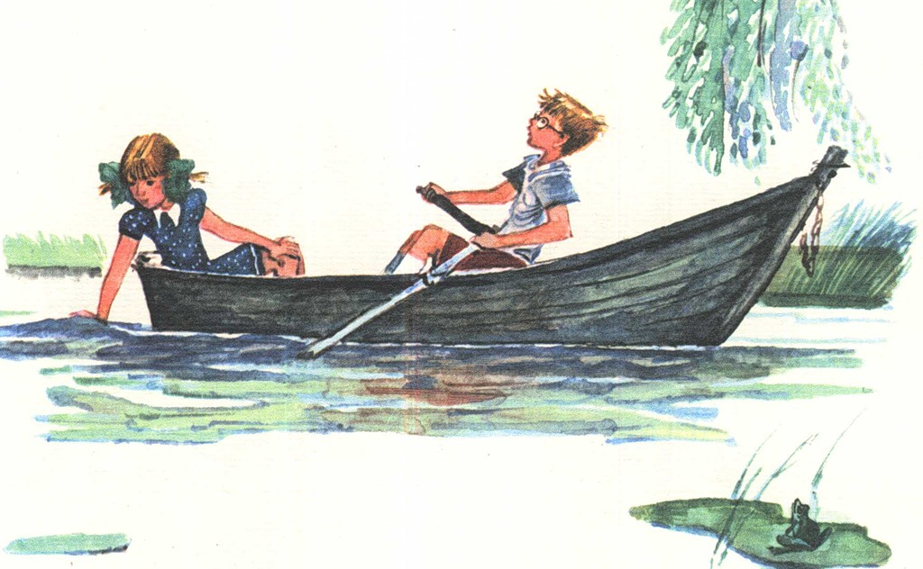 Лодка появилась в мире людей